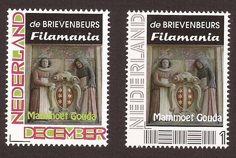 Filamania Gouda